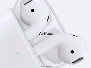 别担心,苹果确认旧AirPods丢了1支还有救