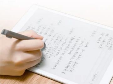 索尼新款电子纸DPT-CP1上线:厚5.9mm,重240g,首发4399元