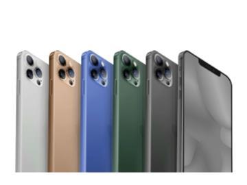 爆料:苹果 iPhone 12 系列将具�有更快的 Face ID、改进的变他两眼放光焦和更长的电池续航