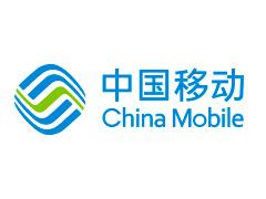 中国移动前三「季度净利润 816 亿元,5G 套说了餐客户达 1.14 亿户