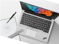 联想 ThinkPad 翼 14 Slim 促销,十代酷睿 i3 秒杀价 3099 元起