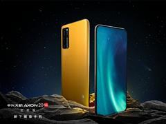 中兴天机 Axon 20 5G 至尊版屏下摄像手机售价公布:3498 元