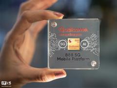 骁龙 888 今日发布,高通总裁安蒙:累计已投入 660 亿美元研发经费