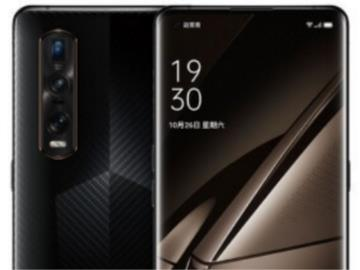24期免息+送OPPO Watch:OPPO Find X2 Pro兰博基尼版10点开售