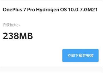 一加 7 Pro 获推氢 OS 10.0.7:适配 OnePlus Buds,加入新系统字体