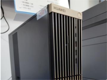 华为首批台式机配置曝光:24 核鲲鹏 + Radeon 520,多核性能强于 i9-9900K