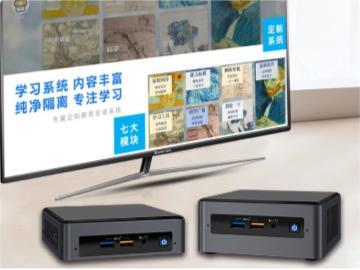 英特尔推出 K12 NUC 学习电脑:i5-8260U,安卓 + Win10 双系统