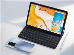 【IT之家评测室】华为 MatePad 5G 评测:全面 5G 平板普及之作