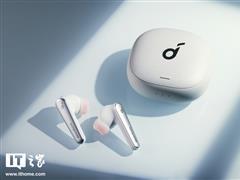 千元内 TWS 耳机该买谁?声阔 Liberty Air 2 Pro,音质和降噪的绝佳选择