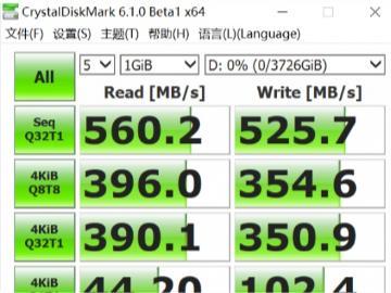 三星 870 EVO 4TB 固态硬盘官方测试:连续读写 560MB/s