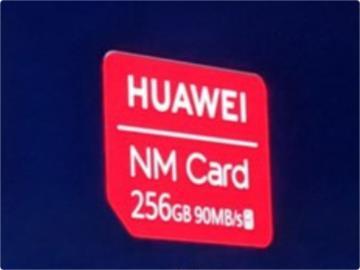 """华为申请 """"NM Plus"""" 商标:可能是 """"NM""""存储卡升级版"""