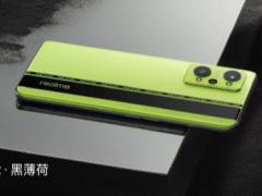 realme GT Neo2 在印度上市:骁龙 870 芯片,2740 元起