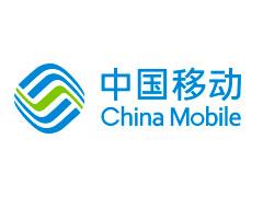 中国移动:前三季度净利润同比增长 6.9%,4G 客户数 8.16 亿,5G 套餐客户数 3.31 亿