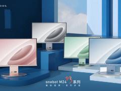 onebot M24 巧系列一体机发布:一体化轻薄机身设计,2699 元起