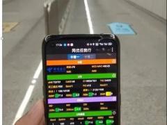 上海地铁 297 座地下车站已全面实现 5G 网络覆盖