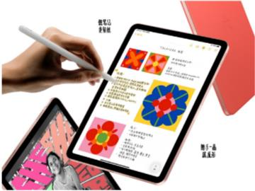 中英文之外,苹果 iPadOS 14.5 Beta 2 新增支持 5 种语言 Apple Pencil 随手写