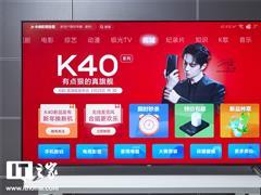 "【IT之家开箱】Redmi MAX 86"" 图赏:7999 元的 ""巨幕影院"""