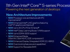 新架構IPC暴增19%,英特爾酷睿 i9-11900K 首發評測:幀率領先R9-5900X
