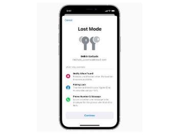 """第三方配件制造商可接入蘋果 iPhone U1 芯片,""""查找""""定位更精確"""