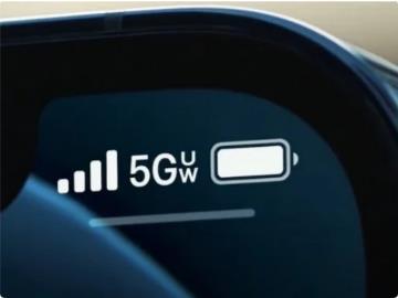 消息稱蘋果將大幅增加 iPhone 13/12 系列毫米波 5G 手機出貨量