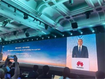 华为徐文伟:5G 无法满足需求 ,未来十年有这 9 大挑战