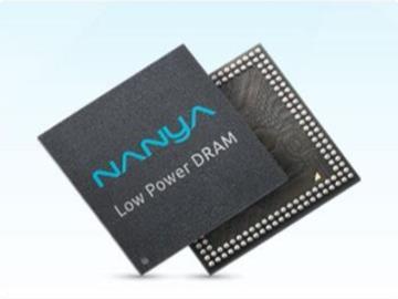 DRAM 供应商南亚科技一季度营收 6.2 亿美元,净利润环比大增 192%