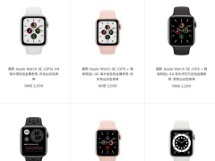 苹果已开售官翻 Apple Watch Series 6 和 Apple Watch SE:1899 元起