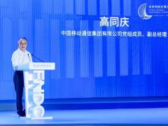 中国移动高同庆:6G 网络发展将面临 4 大挑战,香农定理逼近极限