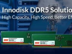 Innodisk 发布 DDR5 内存条:目前最大 32GB,ECC 纠错更强