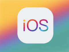 蘋果 iOS/iPadOS 14.8 正式發布