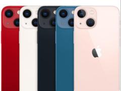 郭明錤:苹果 iPhone 13 系列预购高于 iPhone 12 系列,但符合市场预期